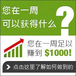 什么是外汇投资?外汇投资可以赚钱吗?